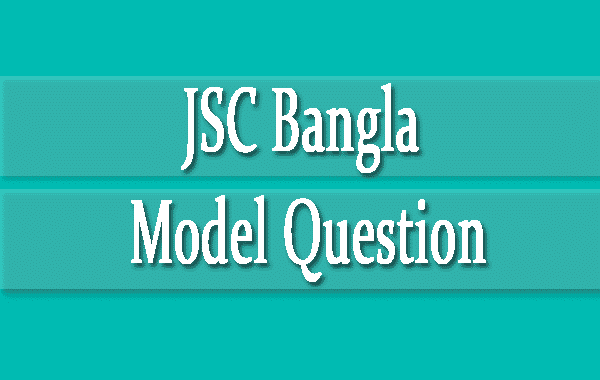 JSC Bangla Model Question