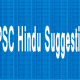 PSC Hindu Suggestion
